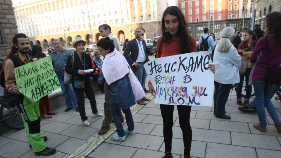 """Нов протест срещу строителството в """"Карадере"""""""