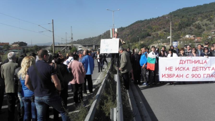 Протестът днес