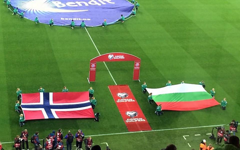Подробен ВИДЕО репортаж: Норвегия - България 2:1