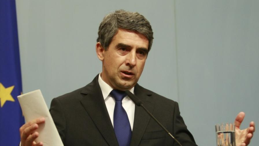 Президентът свиква новия парламент на 27 октомври