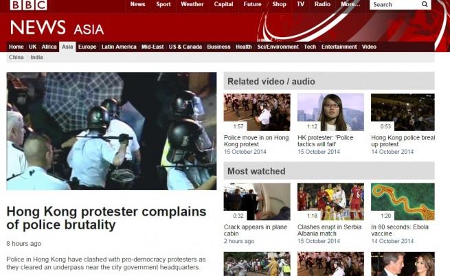 Китай блокира сайта на Би Би Си заради Хонконг