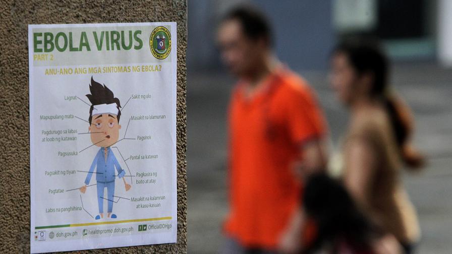 Основни факти за ебола
