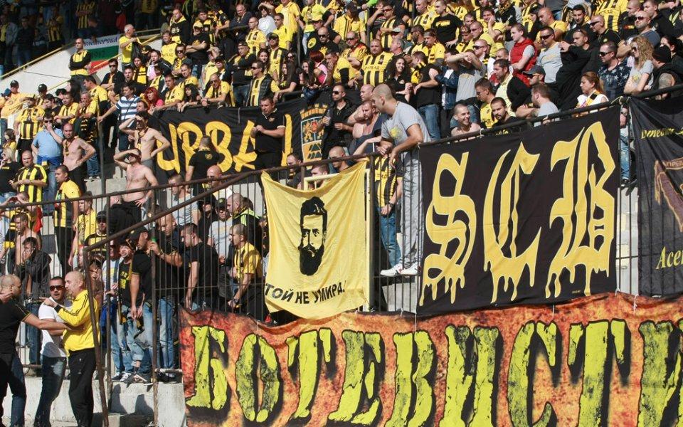Феновете на Ботев започнаха акция за подпомагане на клуба