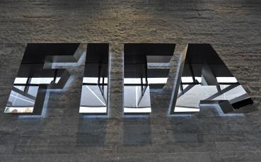 Отделят милиарди за спасението на футбола - колко ще стигнат до България?