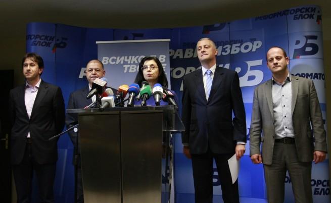 ГЕРБ чака структура на МС и министри от РБ до понеделник
