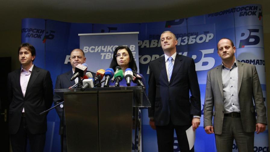 Започнаха предизборните кавги в Реформаторския блок