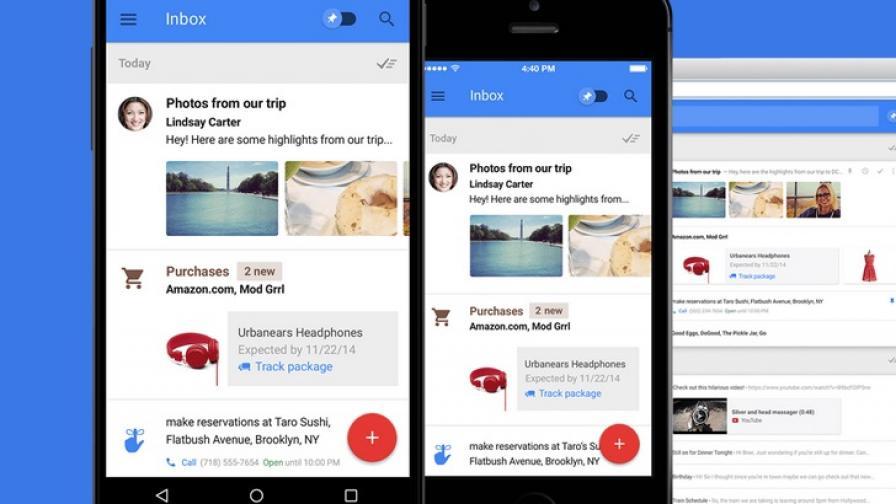 """Inbox – новата пощенска услуга от """"Гугъл"""""""