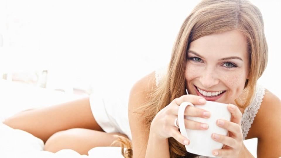 Пийте кафето преди сън за повече тонус