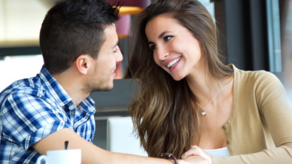 Мъжките лъжи на първа среща