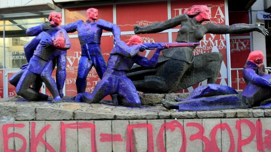 Съдът оправда Асен Генов за боядисването на паметника пред централата на БСП