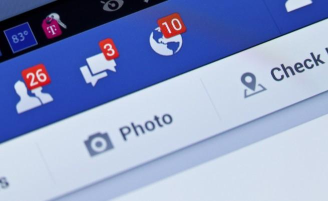 """""""Фейсбук"""" позволи директен достъп през Tor"""