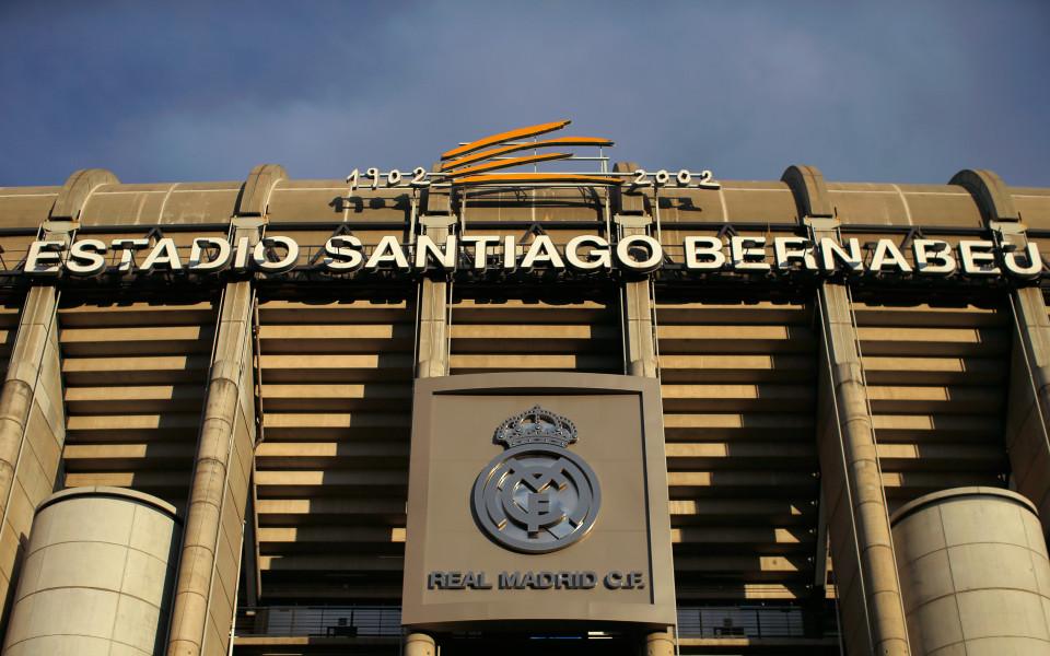 Новото име на стадиона на Реал – Абу Даби Бернабеу