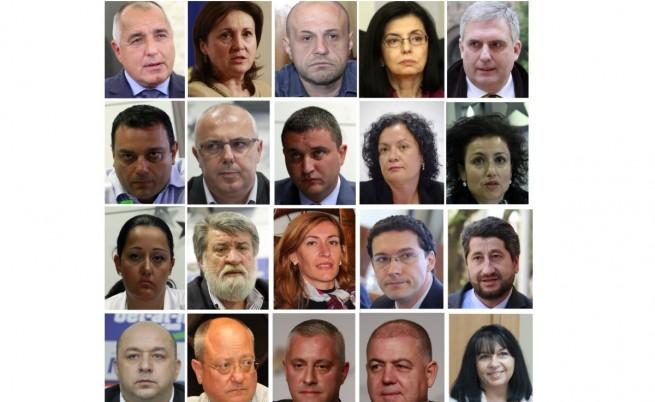 Новите министри приеха ведомствата си