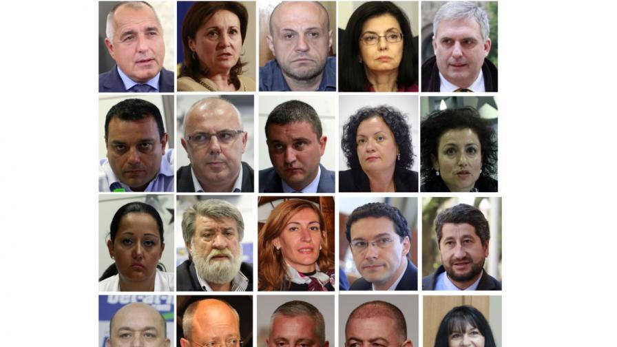 Министрите в новия кабинет