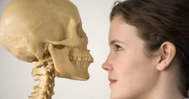 Любопитно Момиче, починало преди 70 000 години, ни показва кои