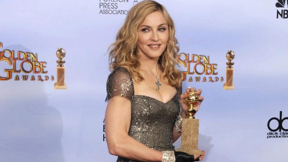 Мадона със сигурност натри носа на Елтън Джон и водещия Рики
