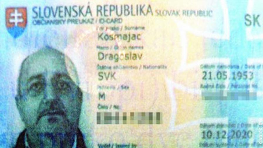 В Сърбия арестуваха наркобоса Драгослав Космаяц