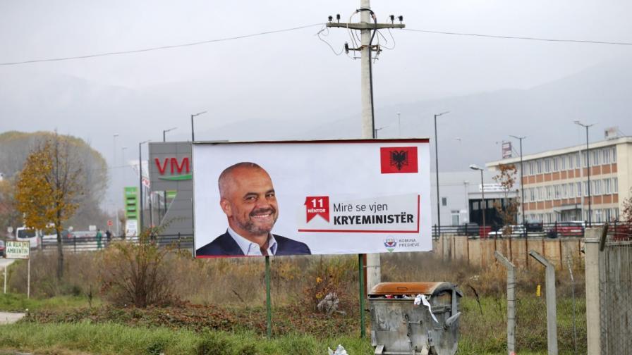 Албанци в Южна Сърбия посрещат Еди Рама като техен премиер