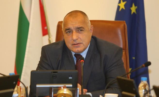 Борисов възмутен как се разкарват тефтери из София