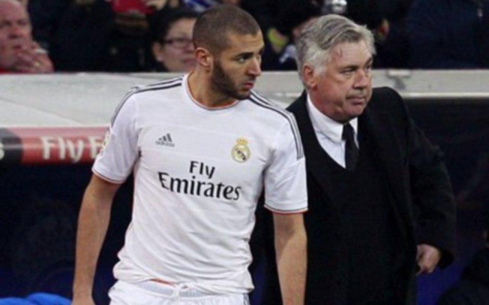 Бензема продължава да виси за Атлетико Мадрид