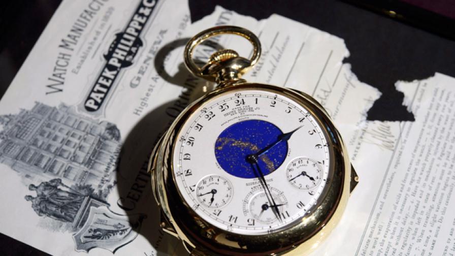 Джобен часовник за милиони носи нещастие на всичките си собственици