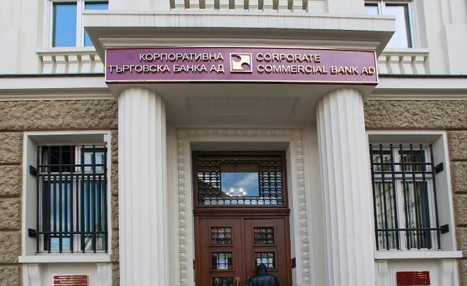 Синдиците на КТБ връщат 570 млн. лв. на кредиторите