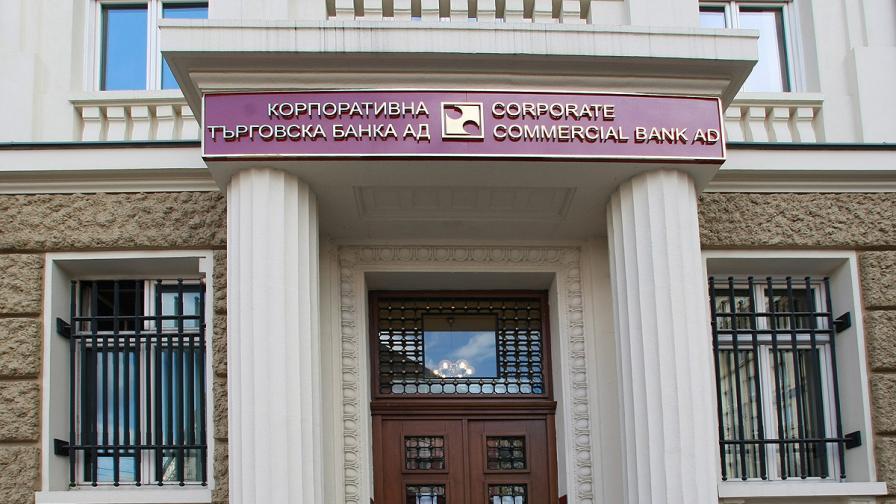 <p>Синдиците на КТБ връщат 570 млн. лв. на кредиторите</p>