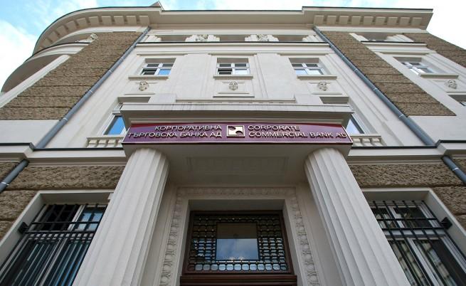 Прокуратурата: Цветан Василев политизира делото за КТБ