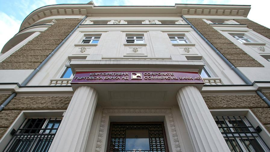 Списък с длъжници с необслужвани кредити в КТБ е изпратен в прокуратурата