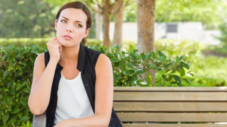 жена парк самота размисъл