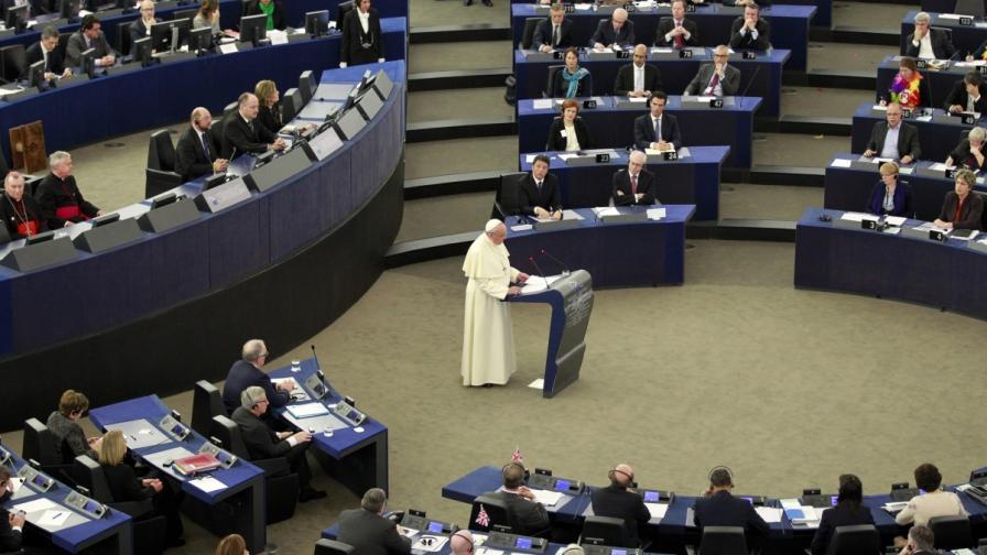 Папата: Европа трябва да се върти около човека, не около икономиката
