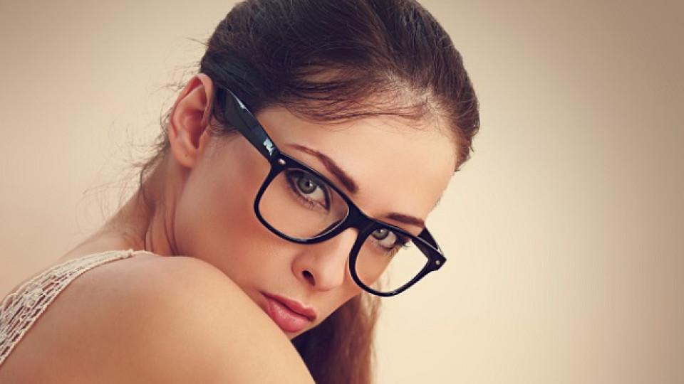 Грим за дами с очила - част 1