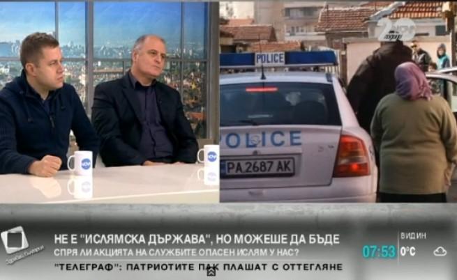 Арестуваните в Пазарджик получили търсена популярност