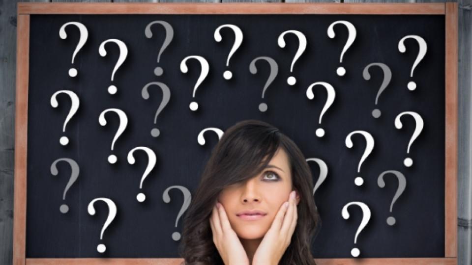 Как да се справя с моята неувереност?