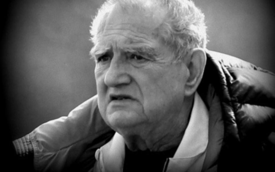 Почина светилото д-р Жан Филипов