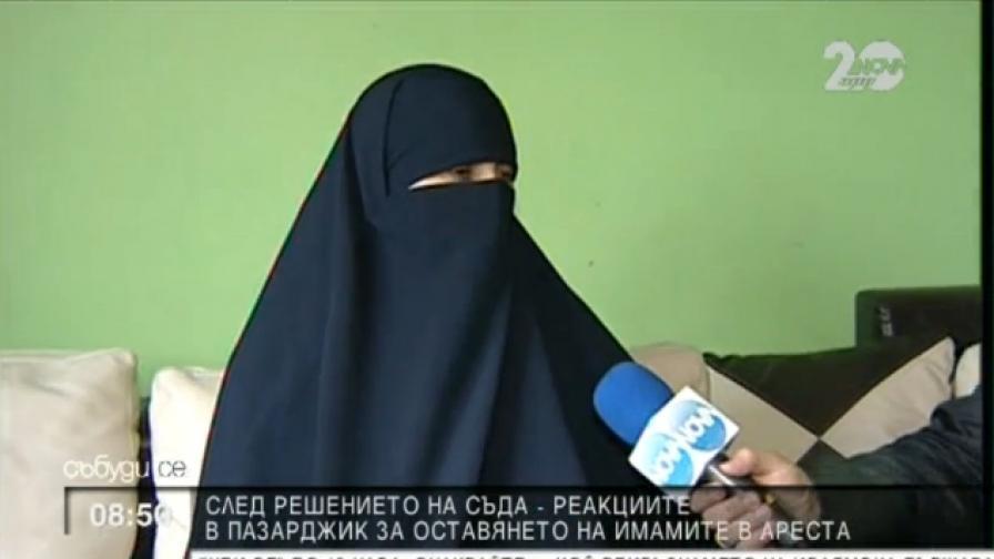 Жената на Ахмед Муса: Взеха компютъра, на който играеха децата