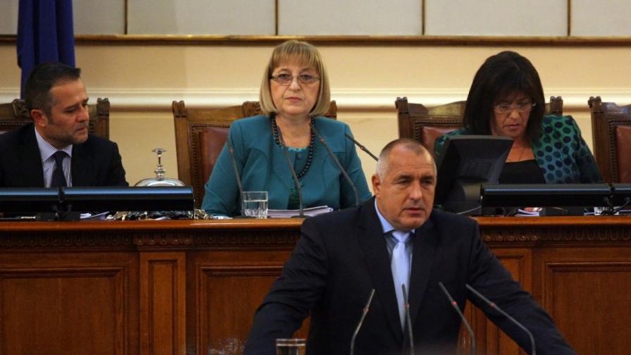 """Борисов: Къде са договорите за """"Южен поток""""?"""