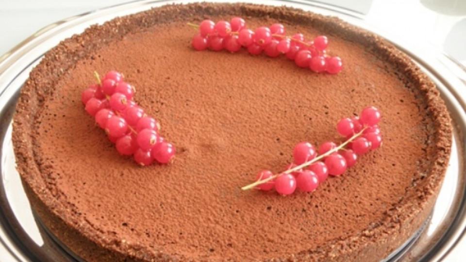 Шоколадов тарт с касис