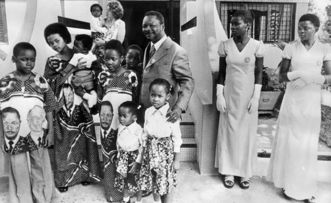 Жан Бедел Бокаса със семейството си