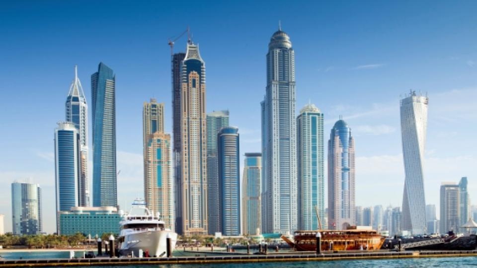 През 2015 трябва да отидеш в Дубай
