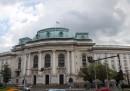 Обявиха третото класиране в Софийския университет