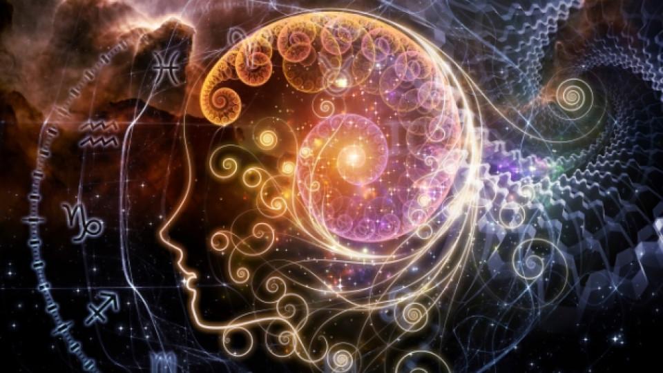 Как да изберем личен астролог - II част