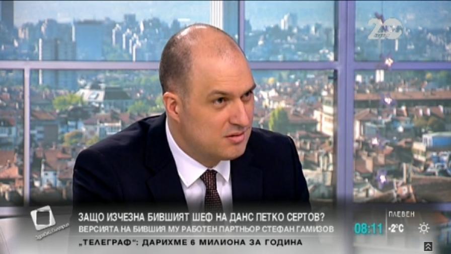 Стефан Гамизов