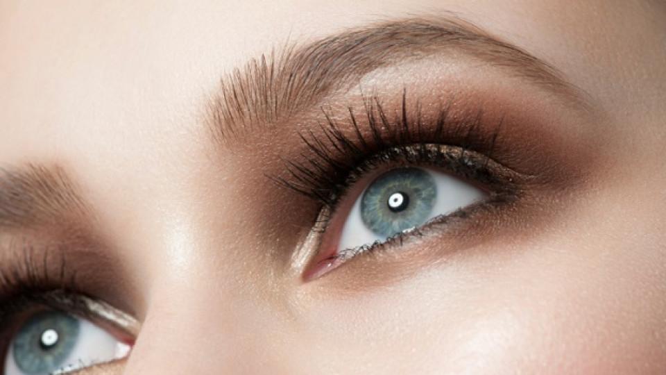 Как да прикриете наистина тъмните кръгове под очите