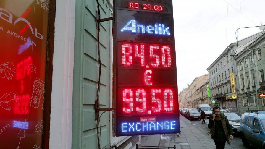 В Русия спират някои продажби заради рухналата рубла