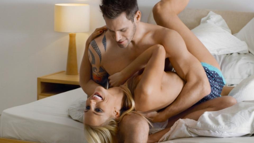 Сексът по минути