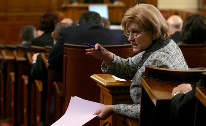 Парламентът прие Държавния бюджет за 2015 г.