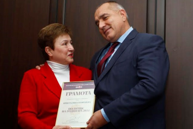 """""""Някой явно иска недоброто си представяне в един момент да ми го припише на мен, на вас, на България. Защото, тук правя една скоба, ако този кандидат беше излъчен от ГЕРБ, това беше наш кандидат, излъчен от нас, аз да съм го отзовал много отдавна"""". Това казва премиерът Бойко Борисов по време на правителственото заседание във вторник, дни след бурята около кандидатурата на Ирина Бокова за шеф на ООН и слуховете, че България ще я смени с тази на Кристалина Георгиева."""