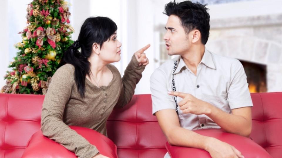 За какво се карат двойките по Коледа