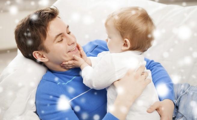 Честваме Деня на бащата